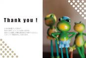 カエルの置き物のポストカード